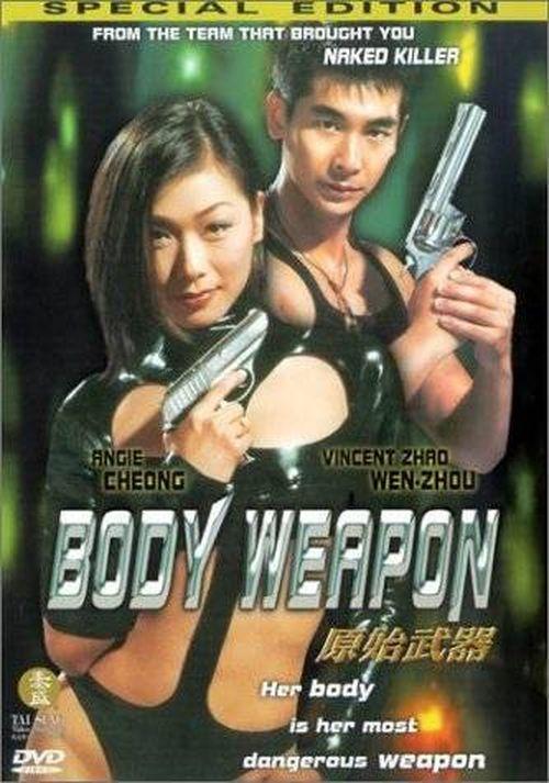 Body Weapon movie