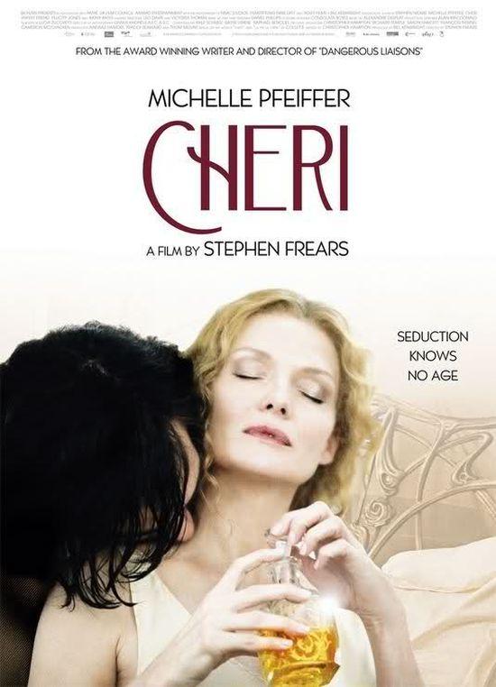 Cheri movie