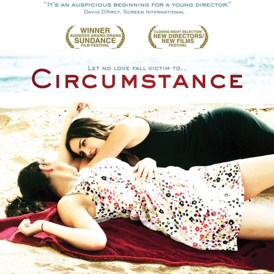 Circumstance movie