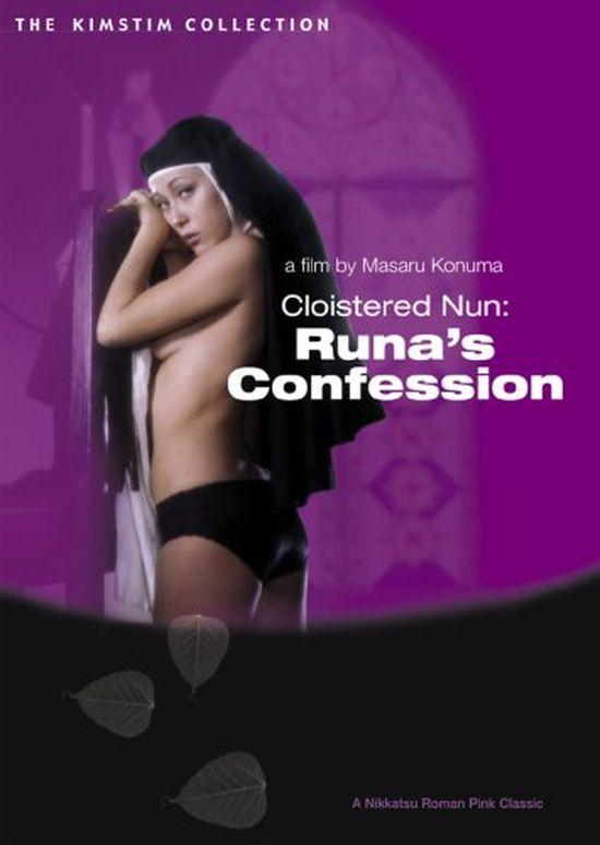 Cloistered Nun: Runa's Confession movie