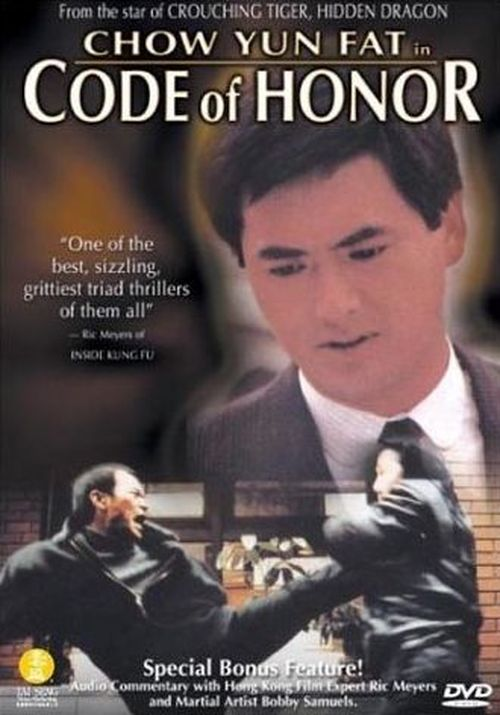 Code of Honor movie