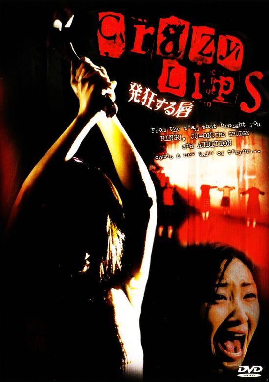 Crazy Lips movie