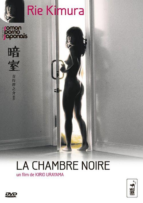 Dark Room movie