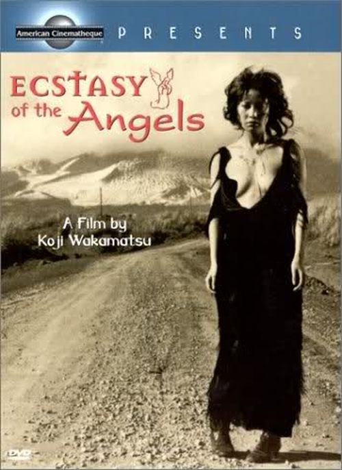 Ecstacy of the Angels movie