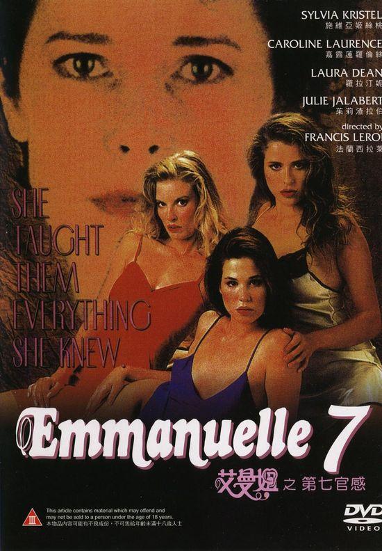 Emmanuelle 7 movie