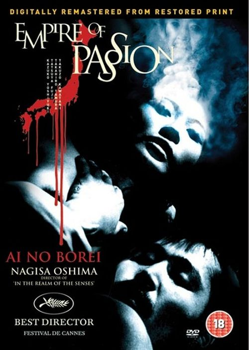 Empire of Passion movie