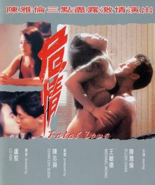 Fatal Love movie
