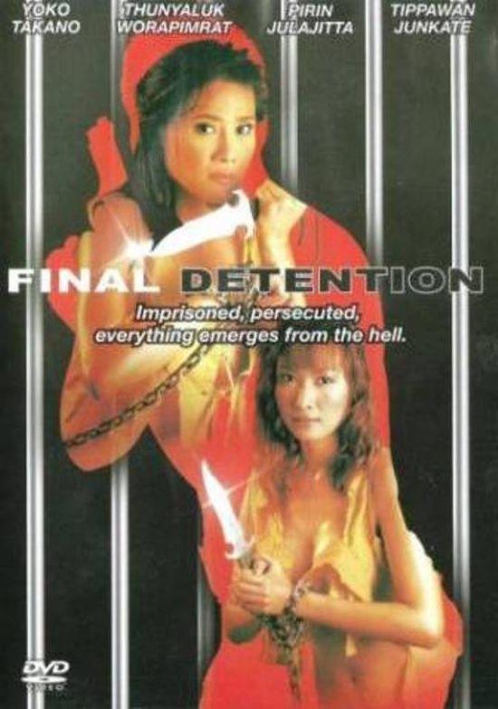 Final Detention movie