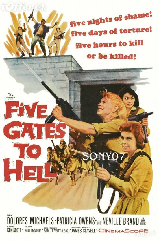 Five Gates to Hell movie