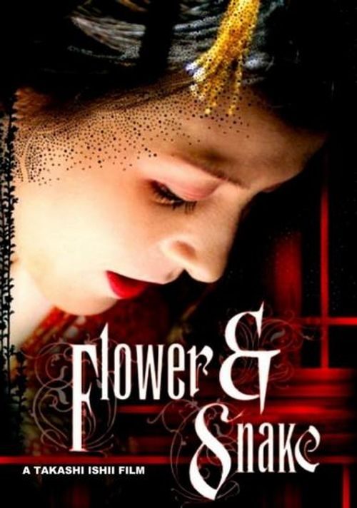 Flower and Snake (2004) movie