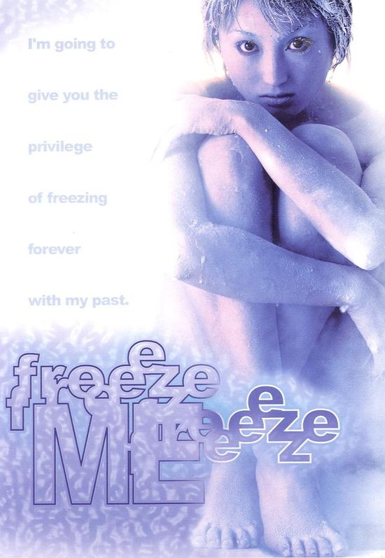 Freeze Me movie