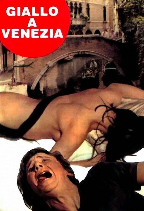Giallo in Venice movie