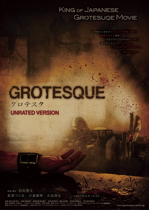 Grotesque movie