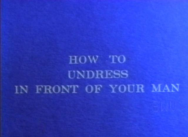 How to Undress In Front of Your Man movie