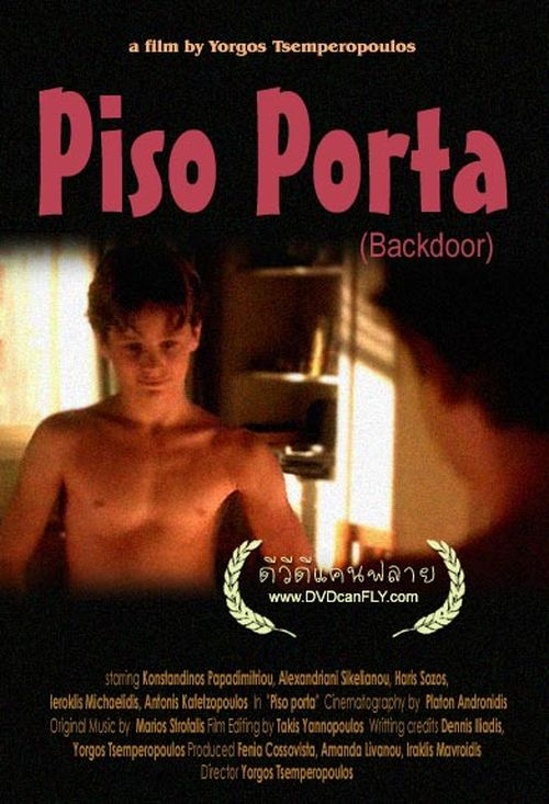 I piso porta movie