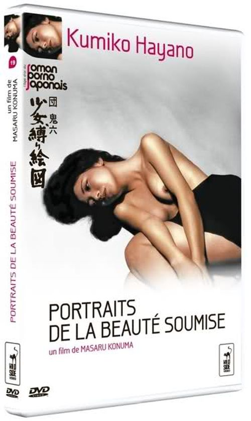 Image of a Bound Girl movie