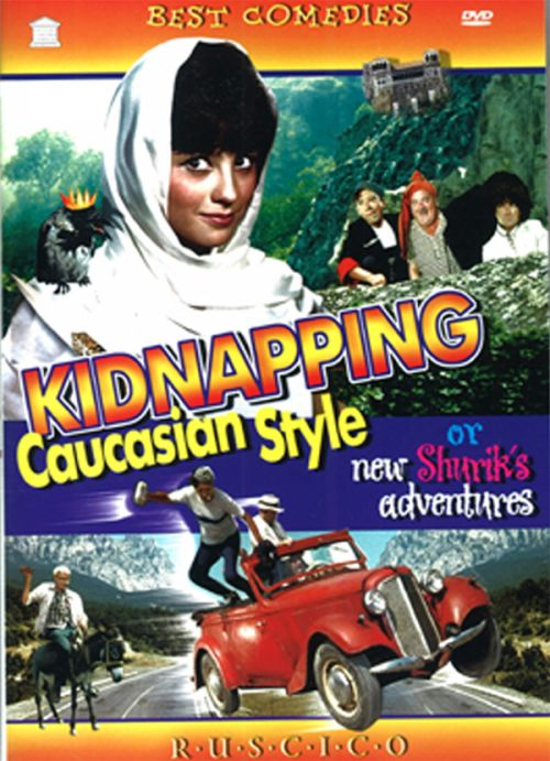 Kidnapping, Caucasian Style movie
