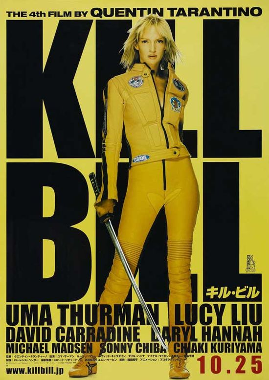 Kill Bill movie