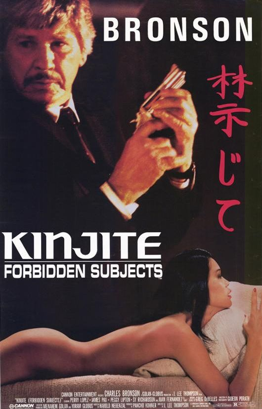 Kinjite: Forbidden Subjects movie