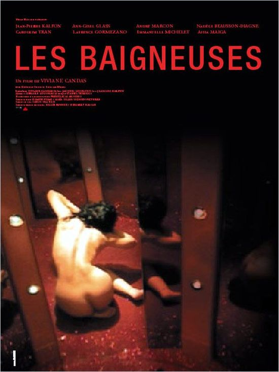 The Bathers movie