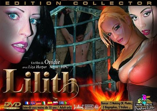 Lilith movie
