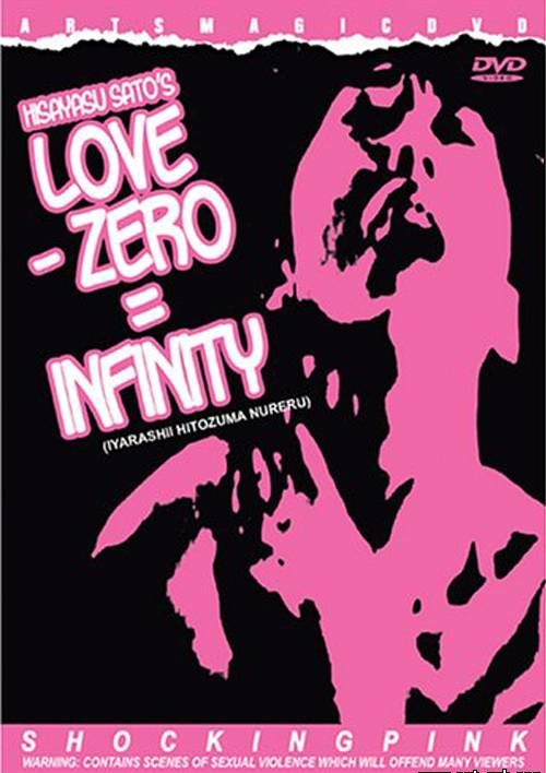 Love - Zero = Infinity movie