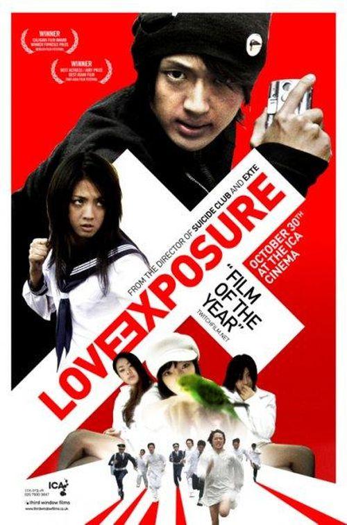Love Exposure movie