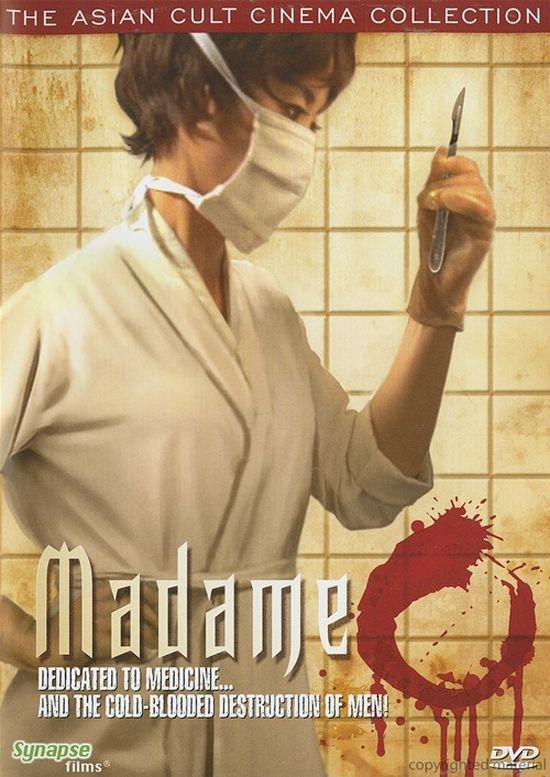 Madame O movie