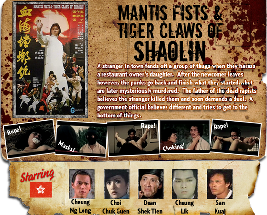 Mantis Fists and Tiger Claws of Shaolin movie