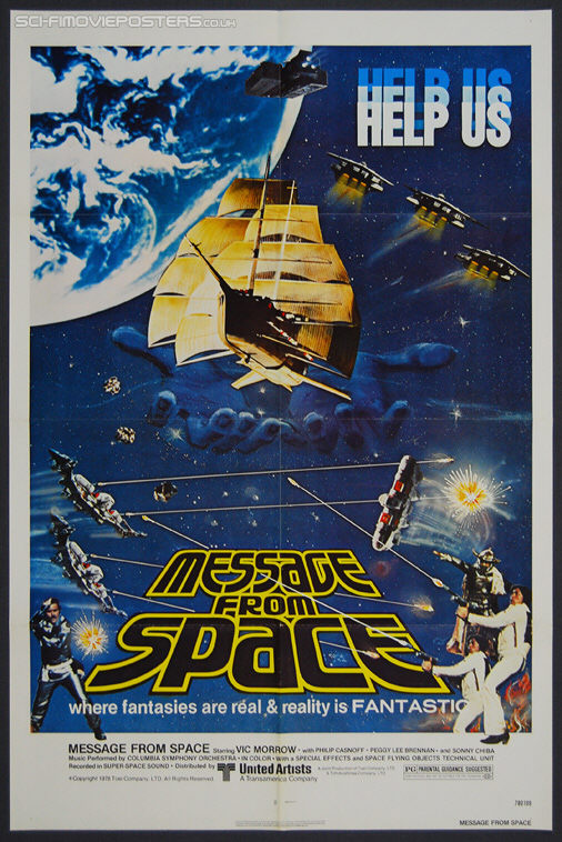 Message from Space movie