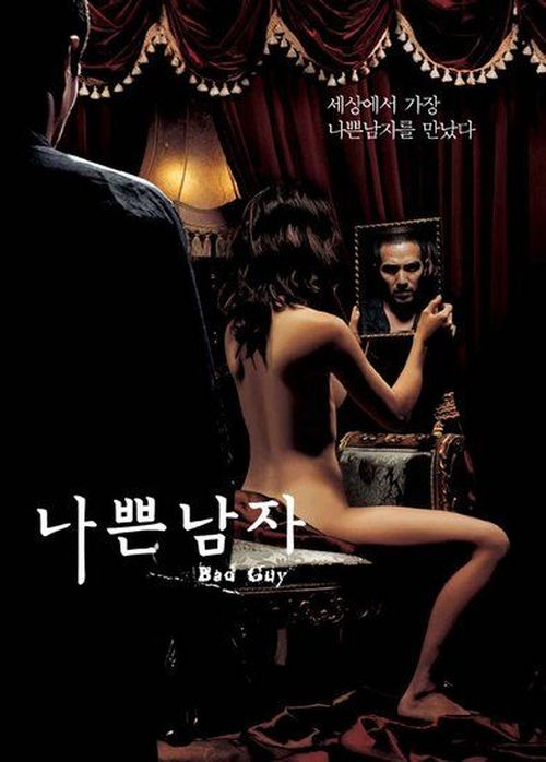 Bad Guy movie