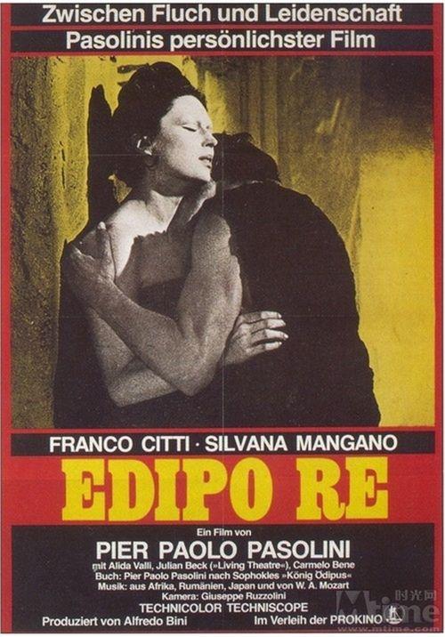 Oedipus Rex movie