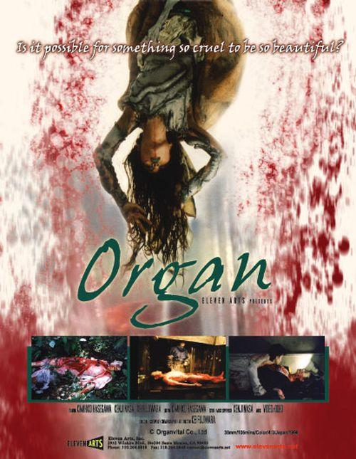 Organ movie