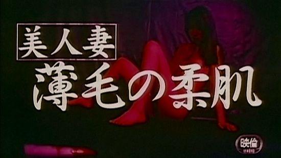 Pleasure Masturbation New Wife Version movie
