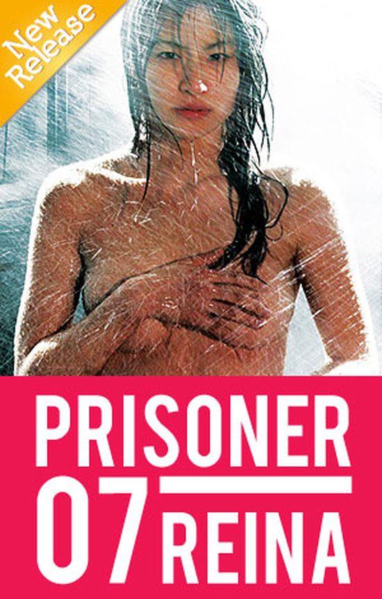 Prisoner No. 07 Reina movie
