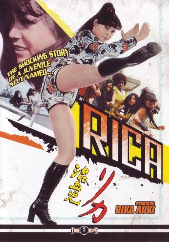 Rica movie