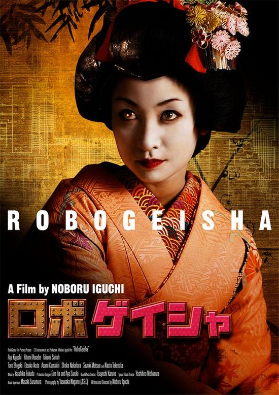 RoboGeisha movie
