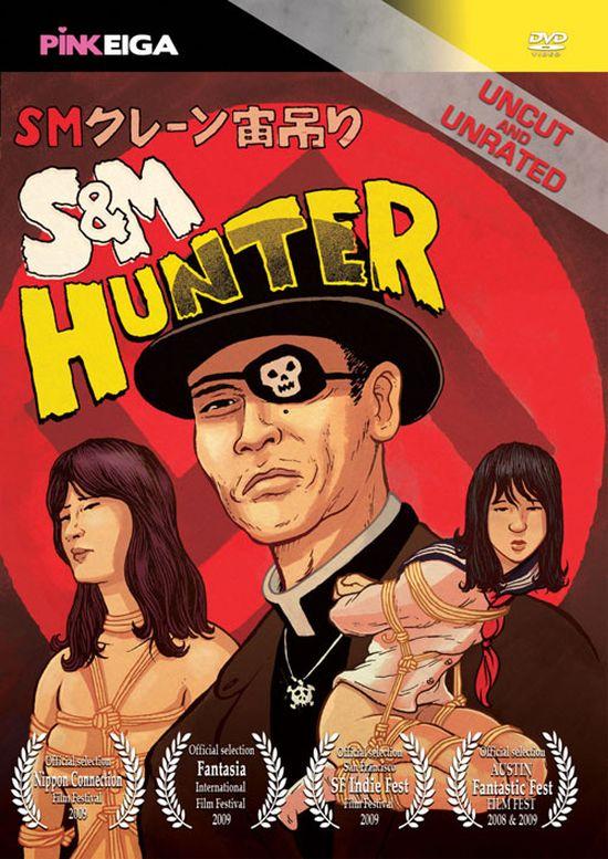 S&M Hunter movie