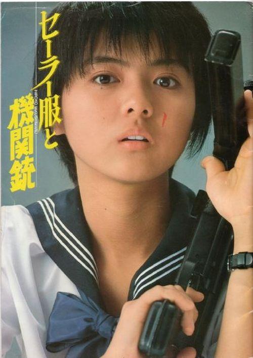 Sailor Suit and Machine Gun movie