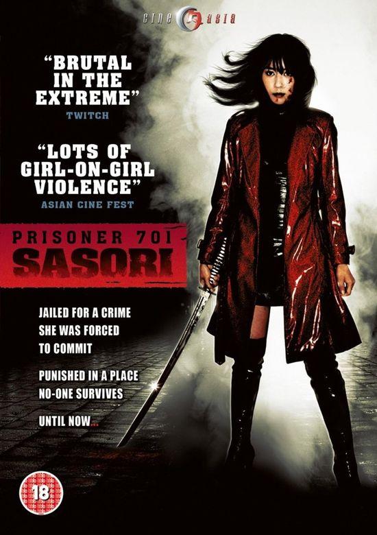 Sasori movie
