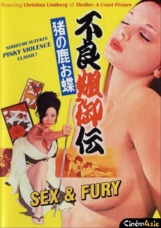 Sex and Fury movie