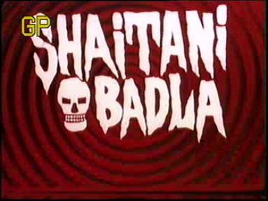 Shaitani Badla movie
