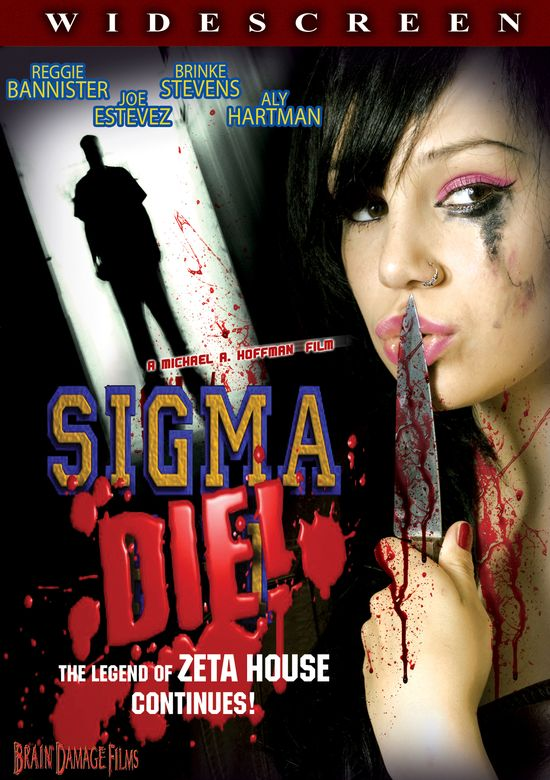 Sigma Die! movie