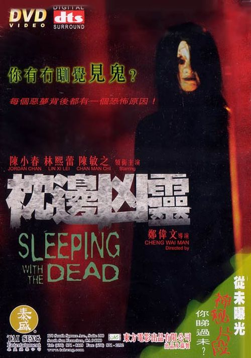Sleeping with the Dead movie