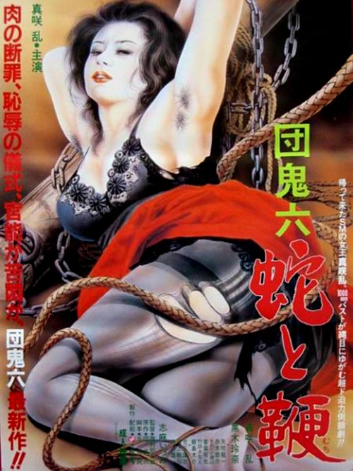 Snake and Whip movie