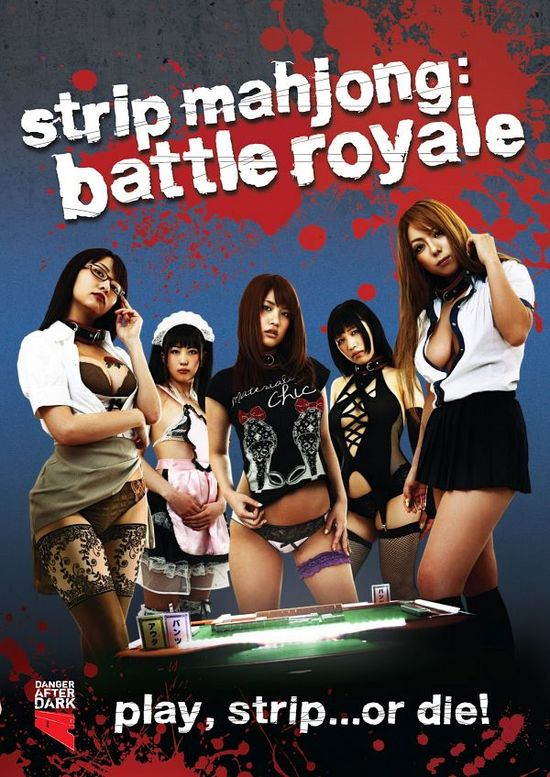 Strip Mahjong Battle Royale movie