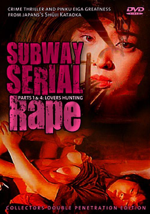 Subway Serial Rape movie
