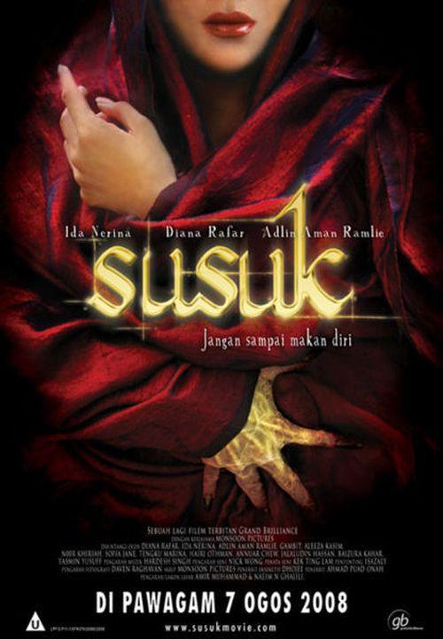 Susuk movie