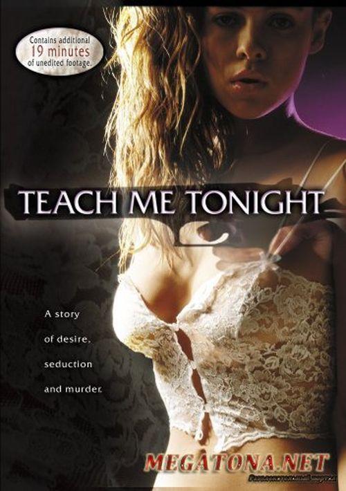 Teach Me Tonight movie