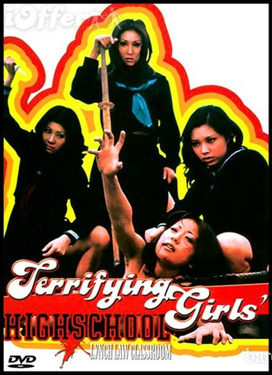 Terrifying Girls High School - Lynch Law Classroom movie